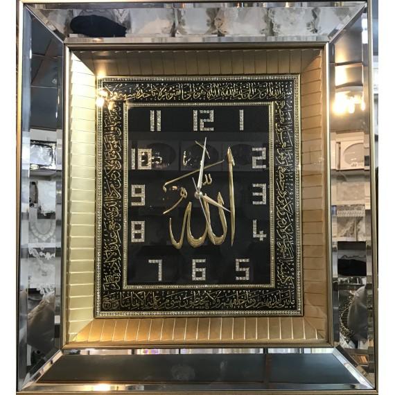 Aynalı Ayetli Duvar saati